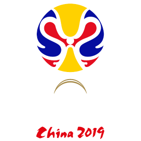 The logo of the Basketball World Cup.